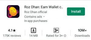 Paisa kamane Wala App, Ghar baithe paisa kamane wala app, Game khelkar paisa kamane wala app, पैसा कमाने वाला अप्प