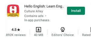 English Bolna kaise sikhe,इंग्लिश सीखने का आसान तरीका,basic इंग्लिश कैसे सीखें,अंग्रेजी कैसे सीखें,इंग्लिश पढ़ना कैसे सीखें, इंग्लिश सीखे हिंदी में,english sikhne ka app dawnload