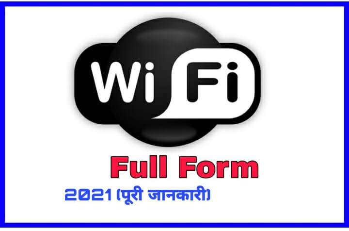 Wifi full form in hindi,wifi फुल फॉर्म, wifi full name,wifi range, types of wifi,wifi means in hindi,wifi full meaning