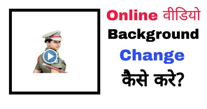 Video ka background remove,Video ka background change Online,Remove video background,Remove full video background online,