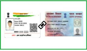 Pan card aadhar se link kaise kare,PAN Aadhar link online,PAN Aadhar link status check online, aadhar card link with pan card