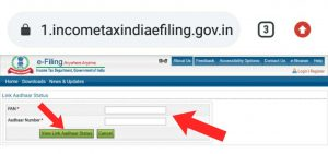 PAN Aadhar link status check online